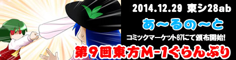 01RNDVD-0005_banner.jpg